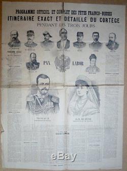 Affiche. Programme officiel et complet des Fêtes Franco-Russes. 1896