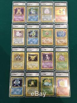 Carte pokemon set de base Complet edition 1 holographique En Pca