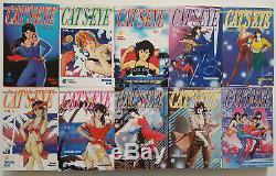 Cat's Eye Intégrale Tome 1 À 10 (Manga De Tsukasa Hojo)