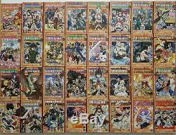 Fairy Tail Intégrale Tome 1 à 63 (manga de Hiro MASHIMA)
