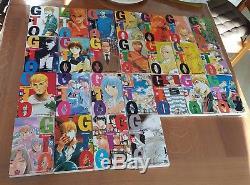 Lot Manga intégrale Great Teacher Onizuka GTO de Tôru Fujisawa tomes 1 à 25