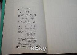 Lot de 35 mangas CITY HUNTER Série complète VO N°1-35 Nicky Larson Jump Comics