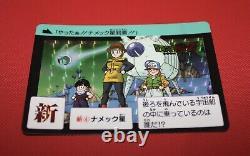 Lot de 3 cartes dragon ball Carddass Complete Box vol 1 Hors Serie Shin