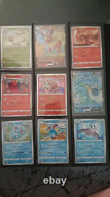 Lot de Carte Pokemon Eevee Heroes s6a Japonaise Full set complet 69/69