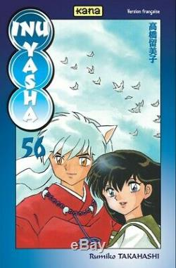 Manga inuyasha intégrale complet lot de 56 tomes