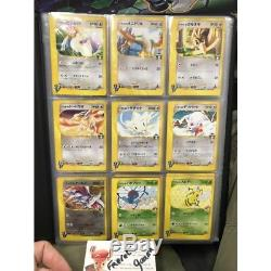 Pokemon full set Collection complete des 2 series VS + les 2 promos 167/167