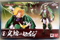 Samurai De l'Eternel LOT COLLECTION COMPLETE HERO Bandai Armor Plus 2013